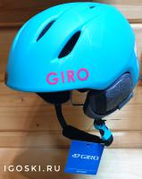 Giro Launch Matte Glacier