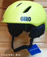 Giro Launch Matte Citron