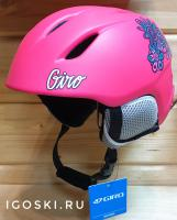 Giro Launch Matte Bright Pink